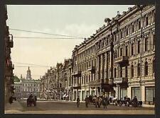 Nicolviewskaia Street Kiev A4 Photo Print