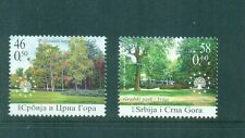 Serbia 2007 Europe Nature Protected Parks MNH