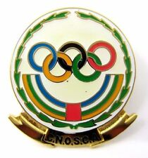 RARE CENTRAL AFRICAN REPUBLIC OLYMPIC COMMITTEE (NOC)  PIN BADGE ENAMEL UNDATED