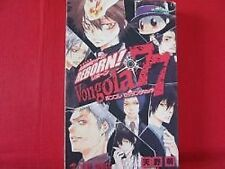 Hitman Reborn 'Vongola 77' guide art book