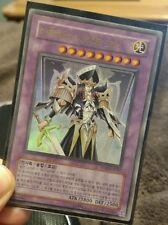 ARCANA JOKER - PP01-KR007 - Ultra Rare Holo YuGiOh Card KOREAN