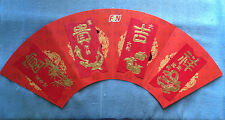 CNY Ang Pow Packets - 2013 F & N 4 pcs 4 design with holder