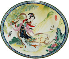 Imperial Jingdezhen Beauties of the Red Mansion Plate Pao-Chai