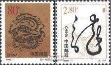 Volksrepublik China 3109-3110 (kompl.Ausg.) gestempelt 2000 Jahr des Drachen