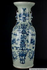 China 19. Jh. Qing -A Large Chinese Baluster Vase - Vaso Cinese Chinois Jiaqing