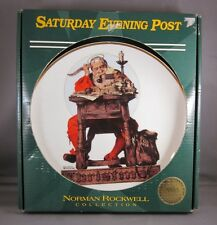 "1998 Saturday Evening Post Norman Rockwell Collector Plate ""DEAR SANTA""  NIP"