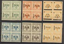 Albania 1921 set Vetekeveria Republic revenue unautorized issue-2 blocks 4 MNH