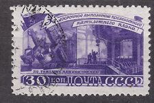 RUSSIA SU 1948 USED SC#1272 30kop, 5-year plan Heavy Machinery Plant.