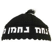 Rabbi Nachman KIPPAH ~ ~ ~ Black na nach breslov Kippa Kipa Yarmulke hat cap