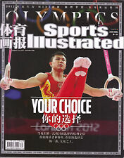 "SI CHINA - 2012 CHEN YIBING - ""Sports Illustrated"" - CHINESE COVER"