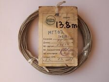 0.14mm2 26AWG ex-USSR Cu Shielded Teflon PTFE Wire MGTFE QTY=13.8m ~45ft