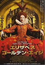 Elizabeth: The Golden Age -Original Japanese Chirashi Mini Poster-Cate Blanchett
