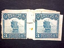 China Junk Gutter Pair stamps,OLD china postage 3 cent Stamps ,used on paper