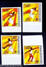 Congo 1975 MNH Imperf 4v, 1st Central African Sports Games, Map   - Sc08