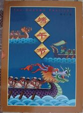 CHINA 2001-10 DUANWU DRAGON BOAT FESTIVAL BOOKLET WITH 3 SHEETS and 3 STAMPS MNH