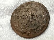 RUSSIA: HUGE THICK (41mm!) 5 KOPEKS 1785-EM EXTREMELY FINE PLUS!!