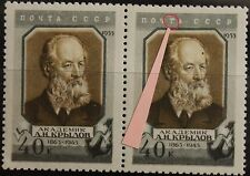 RUSSIA SOWJETUNION 1956 1797 A 1792 PLATE ERROR defect T 10 Todestag Krylow MNH