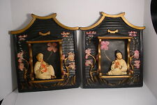 Pair of Vintage Chalkware Oriental Boy Girl Pagoda Wall Hanging Plaques Flowers