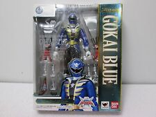S.H.Figuarts Power Rangers Gokai Blue Action Figure - Bandai 2011