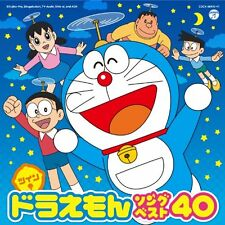 V.A.-TWIN DORAEMON SONG BEST 40-JAPAN 2 CD F56