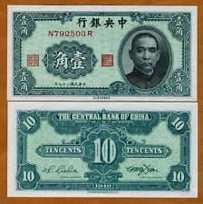 China, 10 Cents, 1940, P-226, WWII, UNC