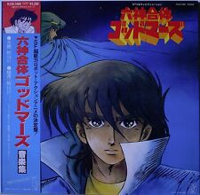 GOD MARS - GODTRON / ANIME SOUNDTRACK / KING JAPAN OBI POSTER