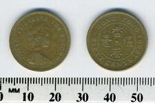 British Hong Kong 1980 - 50 Cents Nickel-Brass Coin - Queen Elizabeth Ii