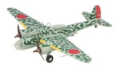 F-Toys 1/144 Twin-Engine Aircraft 4 JAPAN TYPE 99 LIGHT BOMBER Kawasaki Ki-48 2B