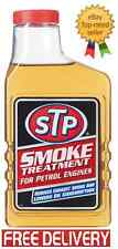 STP SMOKE TREATMENT 450ml PETROL ENGINE OIL ADDITIVE REDUCES EXHAUST SMOKE *NEW*