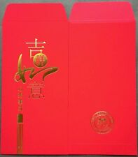 ANG POW RED PACKET - S'PORE CIVIL SERVICE CLUB 2015  (2 PCS)