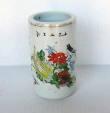 Early PEOPLES REPUBLIC OF CHINA Porcelain Brush Pot Bird Calligraphy Red Stamp