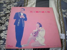 a941981  Faye Wong Promo LP Single 王菲 又繼續等 (A)