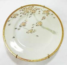 """Chinese plate wall decor 7 1/4"""" vintage"""