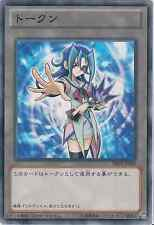 YuGiOh Card - Zexal Token [Rio Kastle] PR03-JP005 (Japanese OCG)