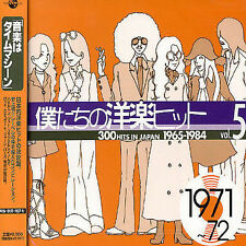 300 Hits in Japan 1965-1984, Vol. 3: 1968-69, Various Artists, , Good Import
