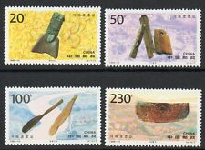 China 1996 Hemudu Archaeological Site SG4104-4107 unmounted mint set stamps