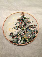 Williams Sonoma 2013 T'was Twas the Night Before Christmas Salad Plate - Tree