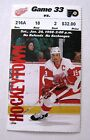Red Wings Steve Yzerman Hockeytown Wings Game ticket stub - face value $32.