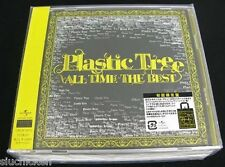 Plastic Tree - All time the best (Limited 1st press) - Japan Visual Kei 2 CD
