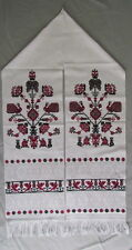 Ukrainian Hand Embroidered Wedding Rushnyk/Towel/Table Runner, Tree of Life,104""