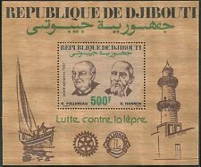 Djibouti Fight Against Leprosy Rotary & Lions Real WOOD Stamp sheet.