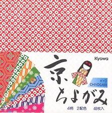 """Japanese Origami Folding Paper 6"""" Chiyogami 48shts 1148"""
