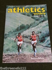 ATHLETICS WEEKLY - RONO'S RETURN - OCT 24 1981