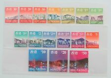 1997 Hong Kong Definitive Stamps / FU