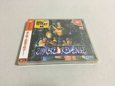 Brand new sealed Zombie Revenge Sega Dreamcast Japan HDR-0026 NAOMI ARCADE