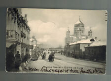 1904 Moscow Russia RPPC Postcard Cover to USA OStenka Street in Winter