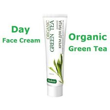 BIOLUXE - Day Face Cream on Organic Green Tea Extract with Tonic Effect - 40 ml