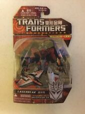 Transformers Generations GDO Scout Class Laserbeak