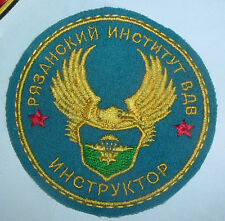 RUSSIAN PATCHES-RYAZAN AIRBORNE INSTITUTE 'INSTRUCTORS'