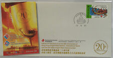 1996 Hong Kong Dragon Boat Festival Cover and a gold printed Cover with serial number